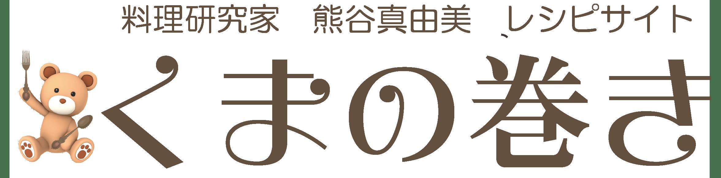 簡単!フランスお惣菜人参【キャロット ヴィッシー】 レシピ・作り方