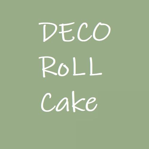 デコロールケーキ