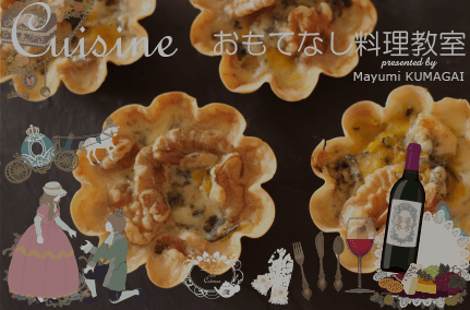 ラクレムデクレム料理教室|東京べイ新浦安