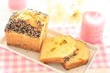 かぼちゃのパウンドケーキ|千葉県浦安市のお菓子教室