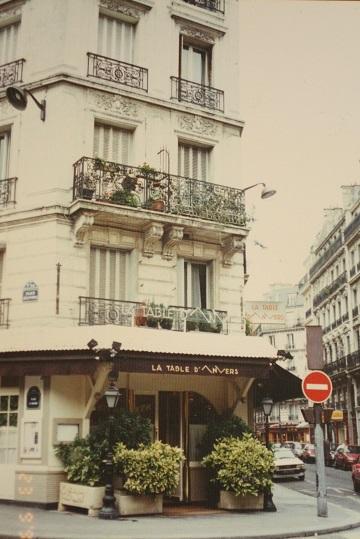 スタージュしたパリの話題のフィリップ・コンチーニ氏のミシュランレストラン|お料理教室主宰 料理研究家 熊谷真由美