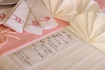 おもてなし和食 お献立|千葉県浦安市の料理教室 熊谷真由美のラクレムデクレム