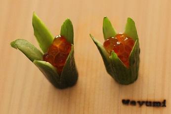 飾り切り きゅうり 器|東京ベイ千葉県浦安市の料理教室 熊谷真由美のラクレムデクレム