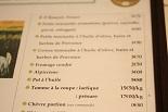 フェルミエのシェーブル チーズのp値段|千葉県浦安市の料理教室 熊谷真由美のラクレムデクレム