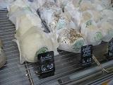 山羊のチーズ ハーブのせ|千葉県浦安市の料理教室 熊谷真由美のラクレムデクレム