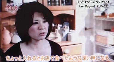 熊谷真由美が塩こうじをつかったおもてなし料理をフジテレビで実演。