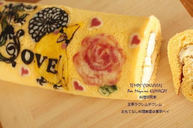 お菓子教室|千葉県ばら デコロールケーキ