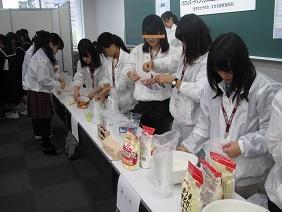 料理を科学するリケジョの料理研究家 熊谷真由美