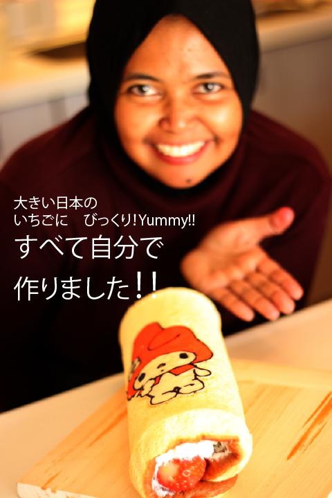 お菓子教室|千葉県 デコロールケーキ レッスン ラクレムデクレム