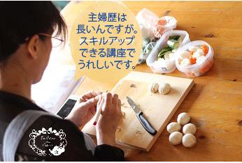 飾り切りのマンツーマン1日講座|マンツーマンお料理教室