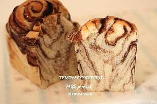 基本のこねないパン  折り込チョコシート マーブル食パン