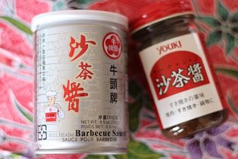 料理研究家の愛用 沙茶醤|浦安市のおもてなし料理教室 熊谷真由美のラクレムデクレム