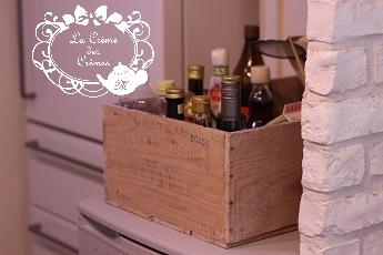 調味料収納は冷蔵庫隣のワイン箱|料理研究家のおもてなし料理教室 熊谷真由美のラクレムデクレム