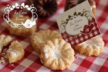 カヌレ型で焼くココナッツオイルのクッキーのレシピ
