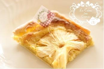 パイナップルとココナッツのタルトのレシピ|フランス菓子教室 熊谷真由美のラクレムデクレム