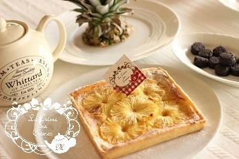 パイナップルのタルトのレシピ|千葉県浦安市の料理教室 熊谷真由美のラクレムデクレム