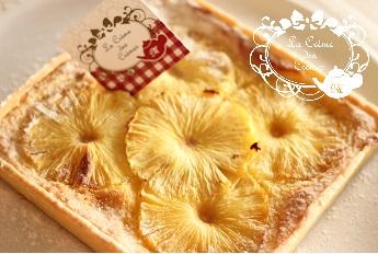 パイナップルのタルトの四角いタルトレシピ|JR京葉線新浦安駅のケーキ教室 熊谷真由美のラクレムデクレム