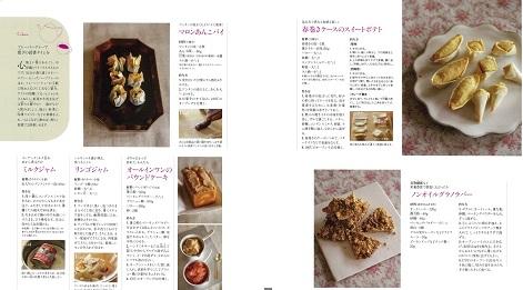 雑誌撮影ム|千葉県浦安市の料理教室 プロの料理研究家 熊谷真由美のラクレムデクレム