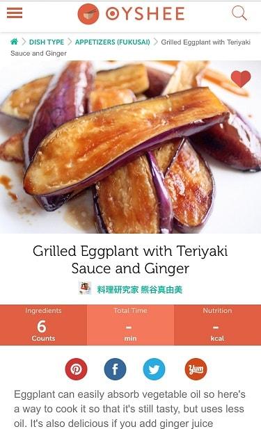 茄子の生姜照り焼き|料理研究家 熊谷真由美のお料理教室ラクレムデクレム