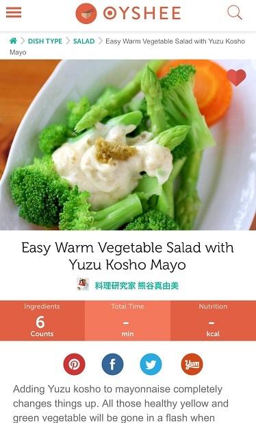 ゆずこしょうマヨネーズのサラダのレシピ|料理研究家 熊谷真由美のお料理教室ラクレムデクレム