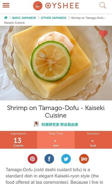 懐石風卵豆腐|料理研究家 熊谷真由美のお料理教室ラクレムデクレム