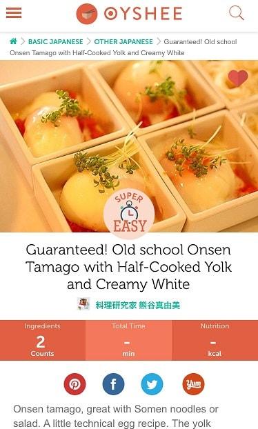 オーブンでつくる温泉卵|料理研究家 熊谷真由美のお料理教室ラクレムデクレム