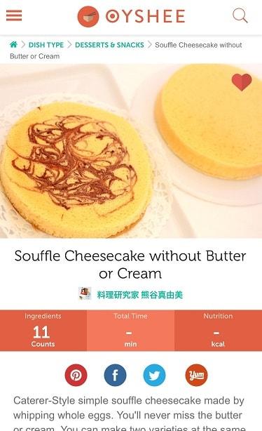 バターと生クリームを使わないチーズケーキ|料理研究家 熊谷真由美のお料理教室ラクレムデクレム