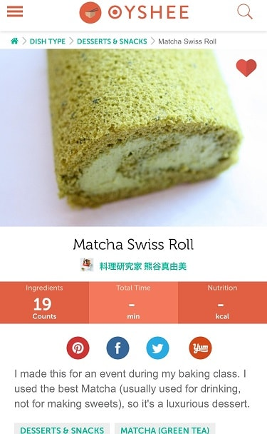 抹茶のあざやか緑のロールケーキ|料理研究家 熊谷真由美のお料理教室ラクレムデクレム