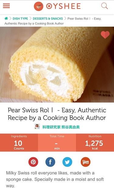 プレーンロールケーキ|料理研究家 熊谷真由美のお料理教室ラクレムデクレム
