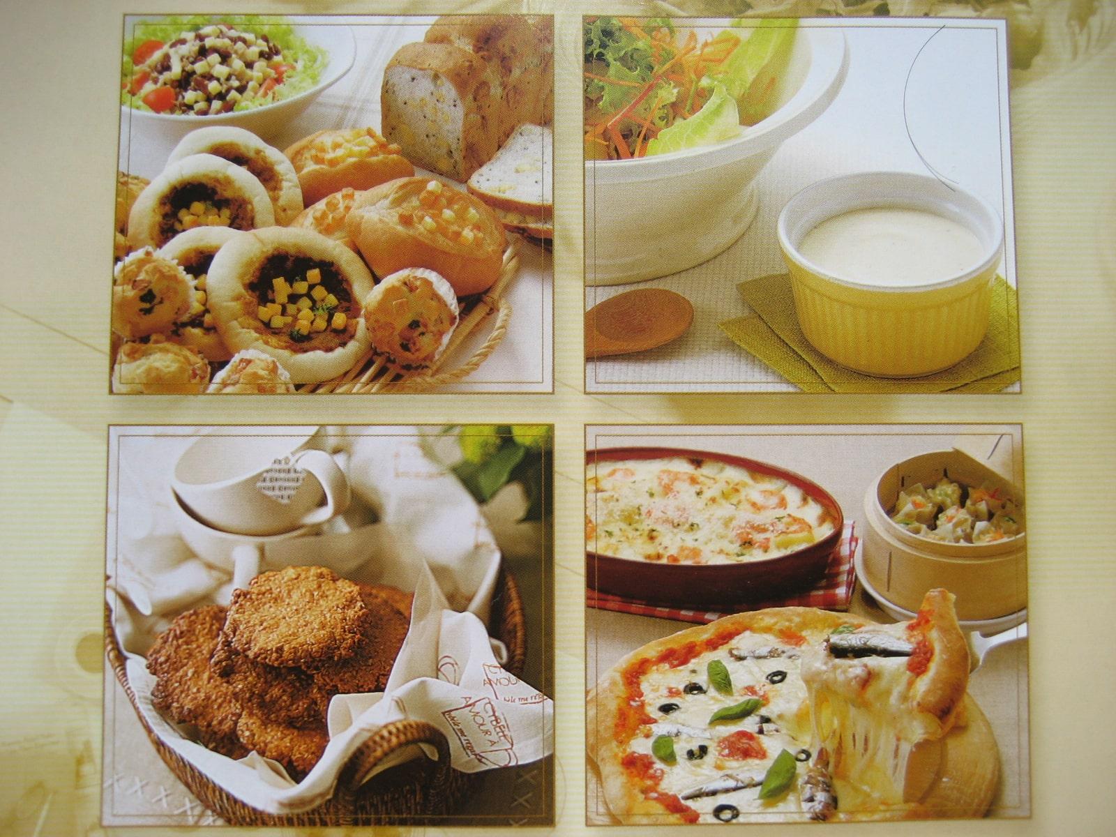 料理研究家 熊谷真由美が小岩井乳業のBtoBのカタログ用のパンやお菓子や料理を製作した冊子の表紙