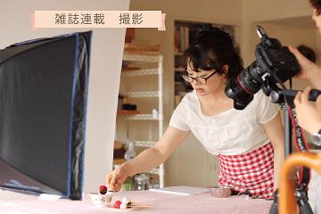 料理研究家 熊谷真由美 実績