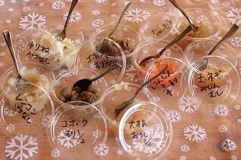 野菜のジャムレシピ|料理研究家 熊谷真由美のお料理教室ラクレムデクレム