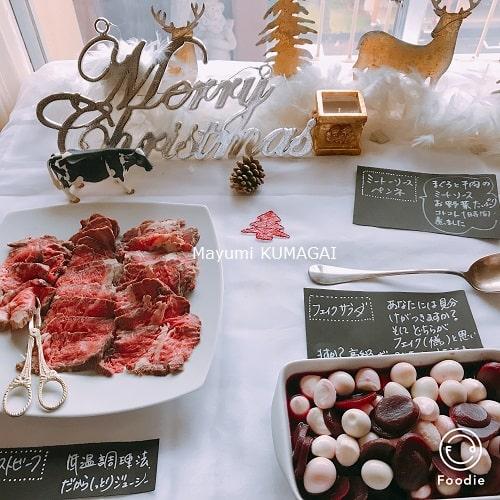 料理教室のクリスマスパーティのローストビーフ