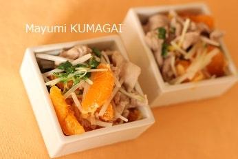 豚とみかんの酢の物でおもてなし|千葉浦安市県のお料理教室 熊谷真由美のラクレムデクレム