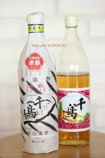 花れんこんの酢ばすといくらと錦糸卵でおもてなしのちらし寿司のすし酢に使う京都の千鳥酢