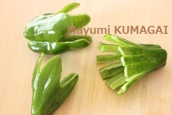 ピーマンのチューリップの飾り切りレシピ|料理研究家の料理教室 熊谷真由美のラクレムデクレム