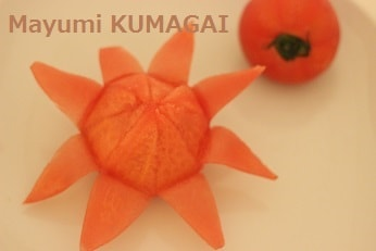 太陽トマトの飾り切りのレシピ|料理研究家の料理教室 熊谷真由美のラクレムデクレム