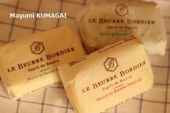 ボルディエの無塩発酵バター