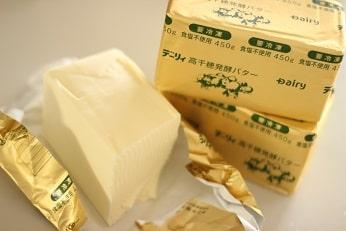 お菓子教室で使っている厳選発酵バター高千穂無塩
