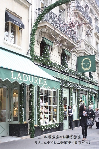 パリのラデュレのマドレーヌ店