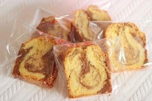 綺麗なマーブル模様コツ公開!マーブルパウンドケーキ