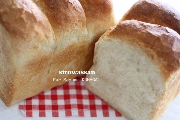 こねないでつくる山食パン
