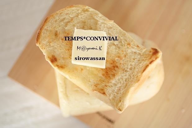 牛乳パックでつくる食パン