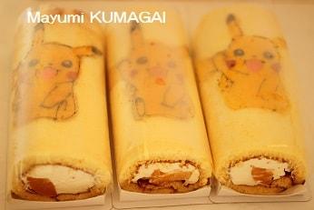 ピカチュウのお菓子教室のキャラクターケーキ