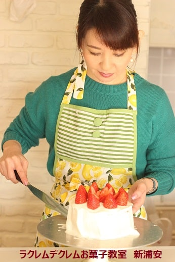 クリスマスの手づくりケーキ!ショートケーキ教室|千葉県