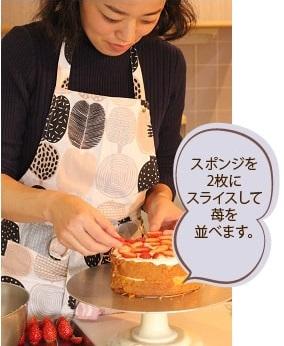 ショートケーキ教室|千葉県